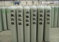 六氟化硫SF6氣體