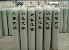 六氟化硫SF6气体