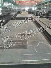 DIN EN 10025-6 S690Q Non- Alloy Structural Steel Plate
