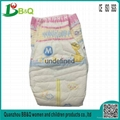 China Diaper Manufacturer 2017 NEW High Absorption Breathable Cheap BABY DIAPERS 3