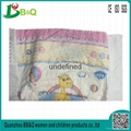China Diaper Manufacturer 2017 NEW High Absorption Breathable Cheap BABY DIAPERS 5