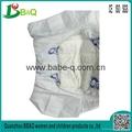 China Diaper Manufacturer 2017 NEW High