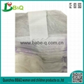 disposable baby diaper manufacturer in