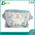 baby cloth diaper reusable washable sweet happy baby diaper 2