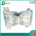 baby cloth diaper reusable washable sweet happy baby diaper 3