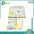 cute animal baby diaper with green adl
