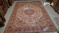 Handmade New Wool Carpet WL0608104 Yamei China