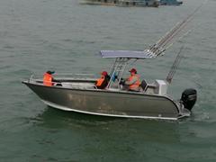 Luxury Aluminum boat 620D