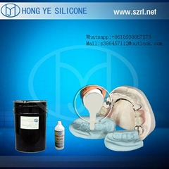 HY-E600 Addition Cure Mold Making Silicone Rubber