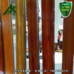 4D木纹铝材