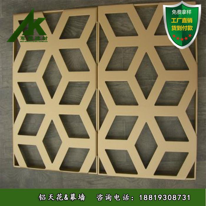 铝窗花幕墙 1