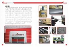 东莞市炬丰橡胶制品有限公司