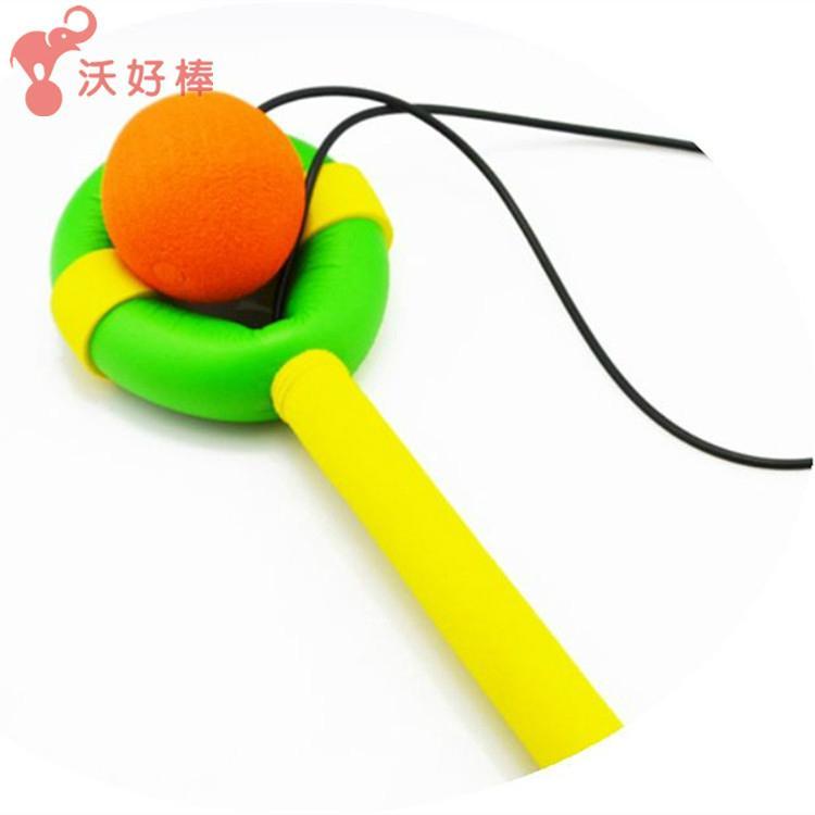 平衡摆球儿童玩具 2