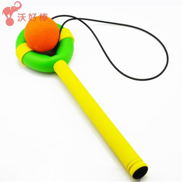 平衡摆球儿童玩具 4