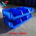 福建地區廠家直銷塑料零件盒