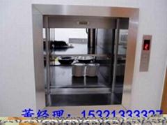 廊坊厨房传菜电梯食梯杂物电梯