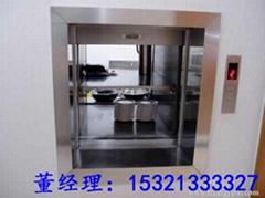 張家口傳菜電梯廚房雜物電梯