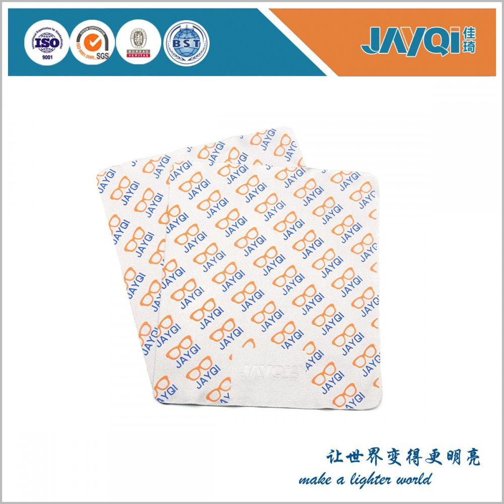Microfiber Cleaning Cloth New Branded 4