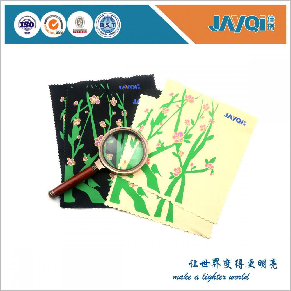 Microfiber Cleaning Cloth New Branded 2