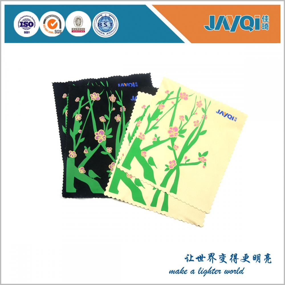 Microfiber Cleaning Cloth New Branded 1