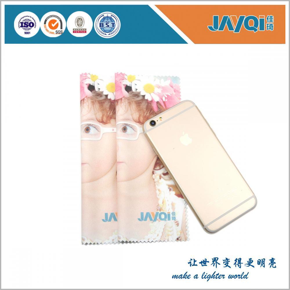 Personalized Microfiber Eyeglass Cleaning Cloth Bulk 4