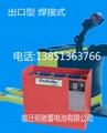 搬运车蓄电池24V