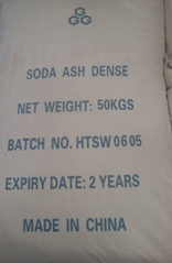 Soda Ash Dense (Sodium Carbonate)