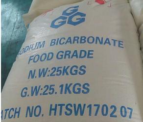 食品级碳酸氢钠 1