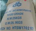 Sodium Bicarbonate 99% MIN. Food Grade