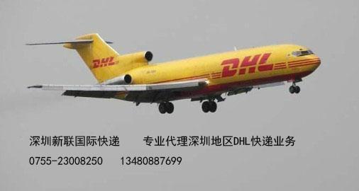 深圳宝安区国际快递 2