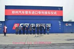 Zhengzhou-Europe international block train
