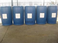 3-羟基丁酸乙酯|5405-41-4