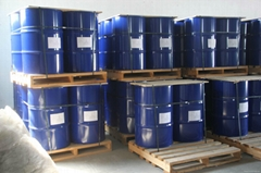 二溴甲烷|74-95-3