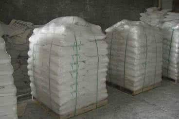 氫氧化鋁銷售   2