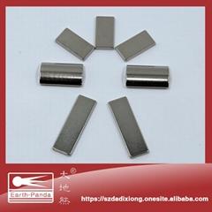 上海大地熊NdFeB钕铁硼电动工具磁钢