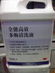3M70508 高效多酶清洗液