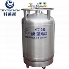 科莱斯自增压液氮容器