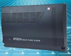 国威集团电话 WS824(9D)