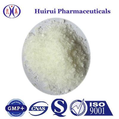 紫苏葶工厂价格用于医药中间体 1