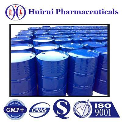 紫苏葶工厂价格用于医药中间体 5