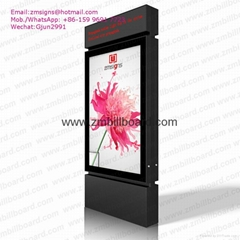 Outdoor Dustbin Light Box