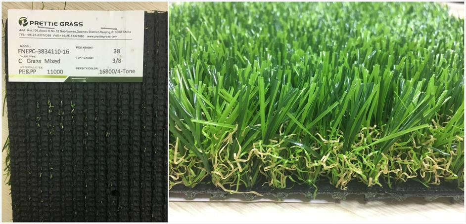 landscaping artificial grass 2
