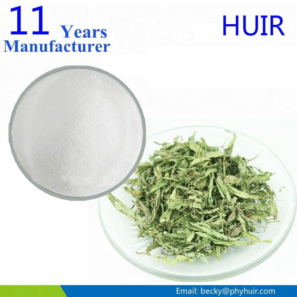 Nature sweetner stevia extract   1