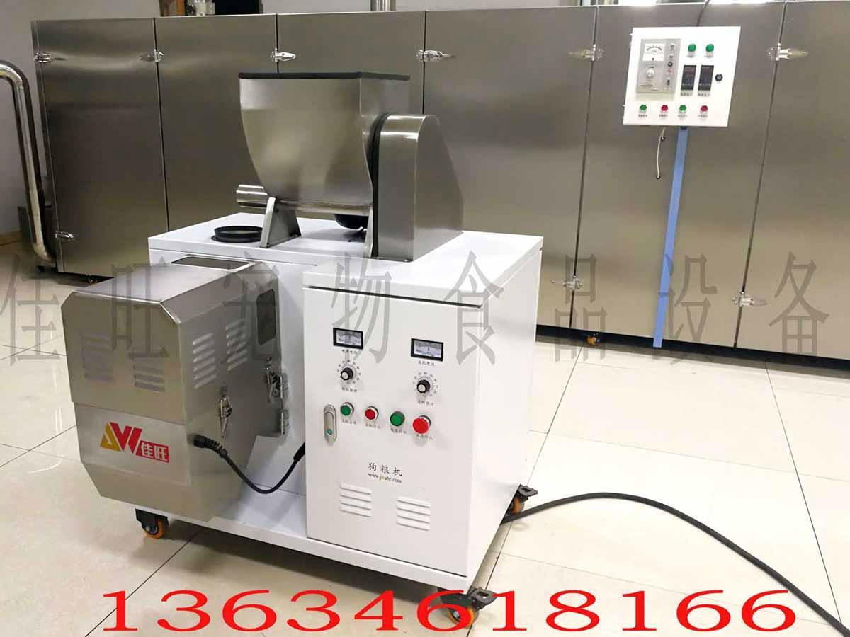 佳旺150E-D动力电狗粮机 1