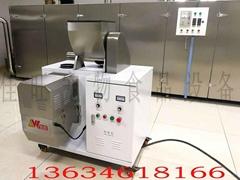 佳旺150E-D動力電狗糧機