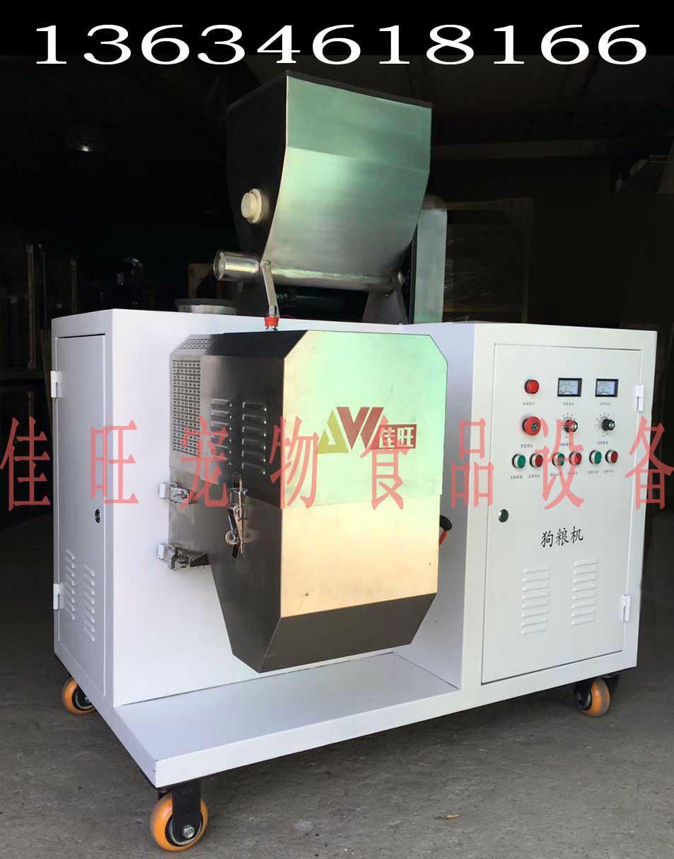 佳旺150E-D动力电狗粮机 3
