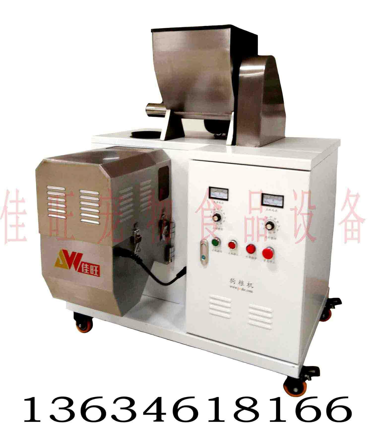 佳旺150E-D动力电狗粮机 5