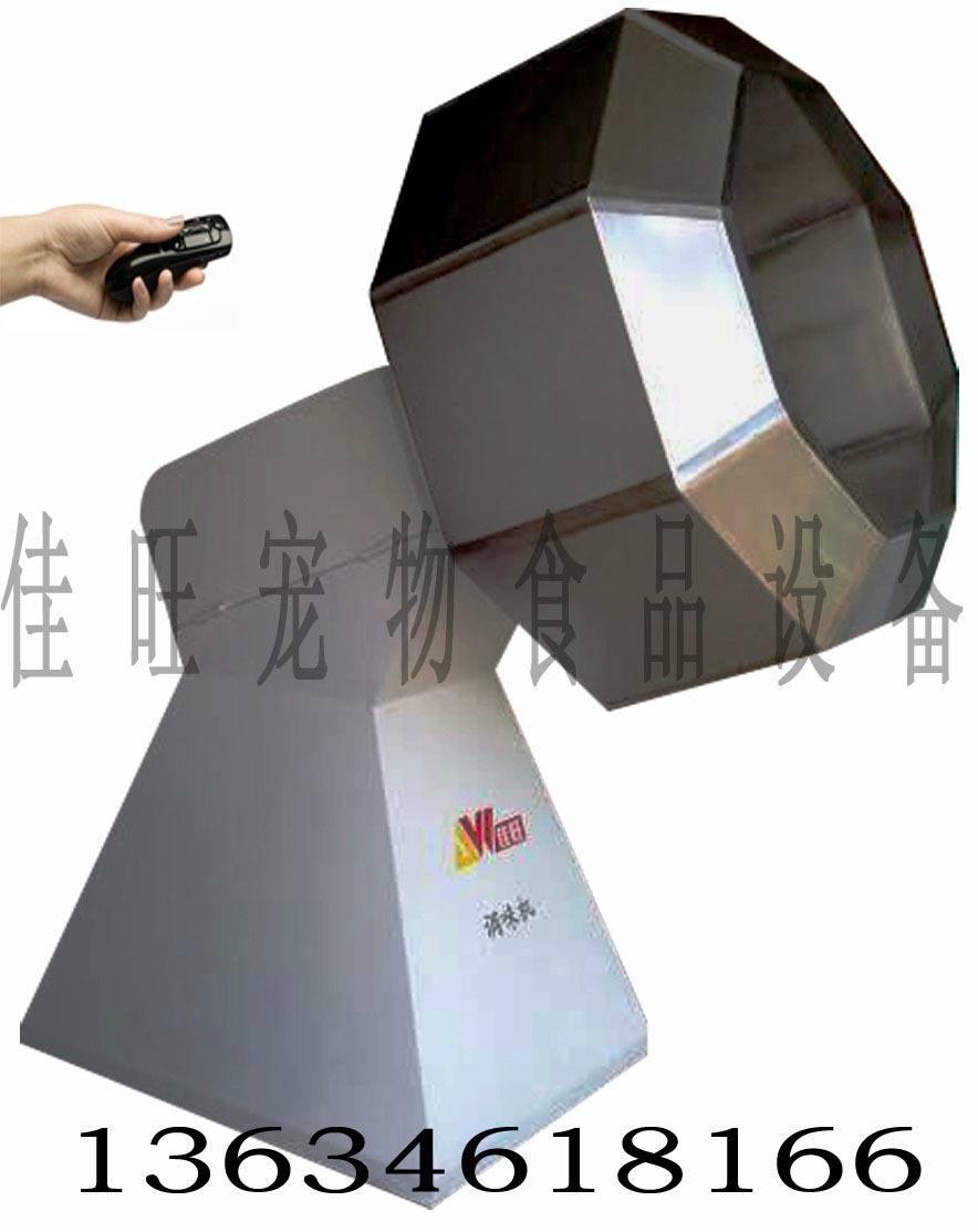 佳旺JWT-200E-M多功能遥控调味机 1