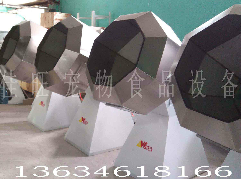佳旺JWT-200E-M多功能遥控调味机 3