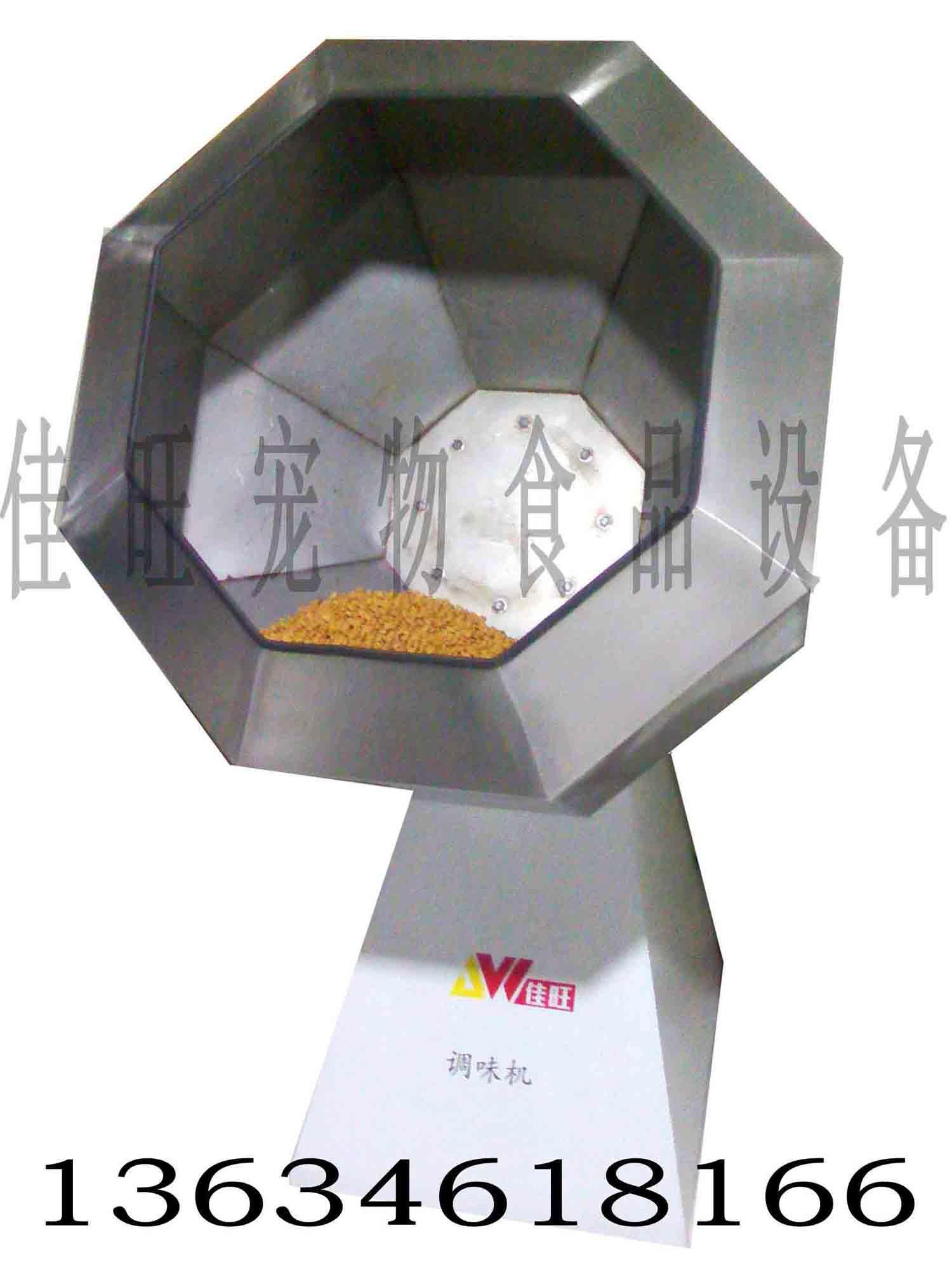 佳旺JWT-200E-M多功能遥控调味机 5